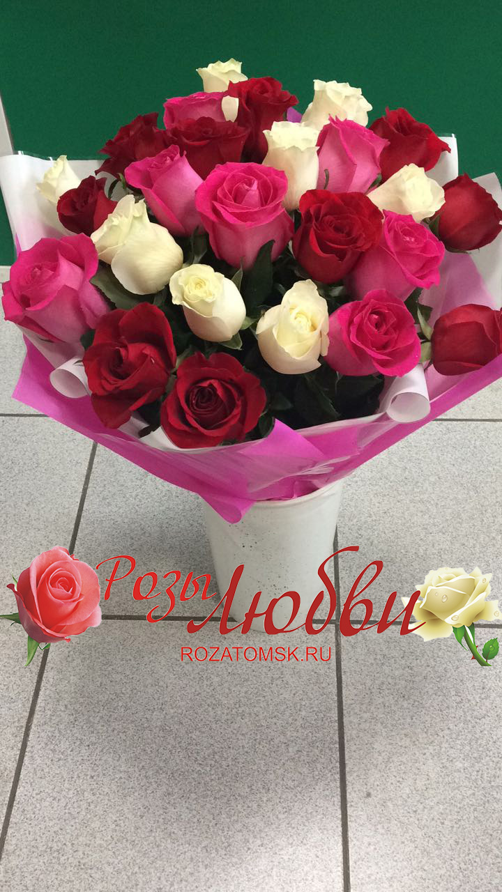 Доставка цветов спб акция 25 роз 1000-1300р 33 розы купить